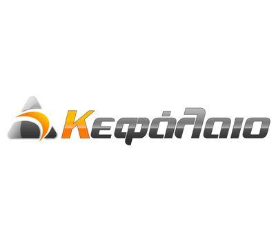 Εμπορική Εφαρμογή Unisoft Κεφάλαιο ERP