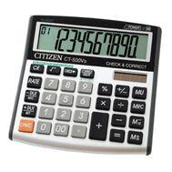 Αριθμομηχανή Citizen CT-500VII Citizen