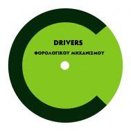 DRIVER ALGOGRAPHIC WEB ICS