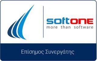 ASnet - επίσημος συνεργάτης Softone , Δωρεάν Prosvasis GO